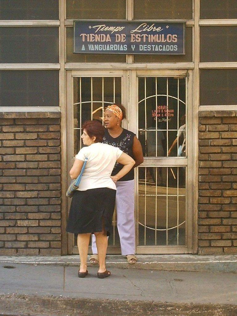 Tienda de Estimulos Cuba 2006 AHR